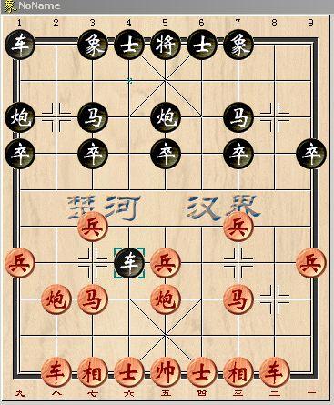 天天象棋第九关图解