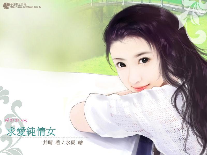 手绘小说封面(一)